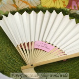 white paper hand fan uk